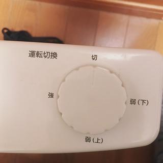 〜冬の必需品⛄️電気ストーブ〜 - 京都市
