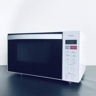 ハイアールジャパン18L ヘルツフリー電子レンジ