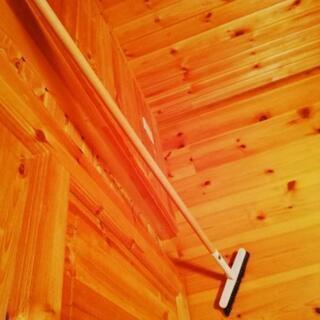無印良品2500円の無垢木材ほうき 難あり