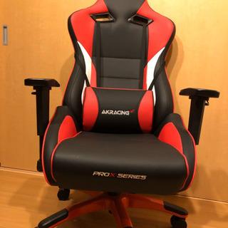 AKRACING Pro-X ゲーミングチェア 椅子 オフィスチェア