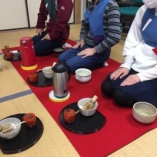 令和2年度  文化庁  参加費無料 こども茶道体験教室 開催中‼️