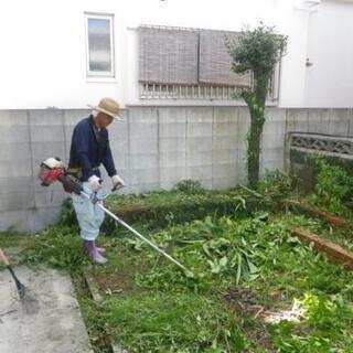 草刈り 庭手入れ 剪定 造園 伐採