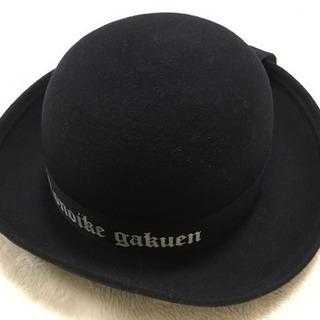 鴻池学園第三幼稚園 冬帽子