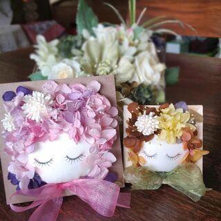 お花で作る雑貨レッスン