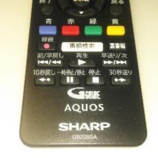 シャープ/AQUOS/リモコン - 家電