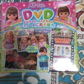 メルちゃん 非売品DVD 美品 めるちゃん 幼児 おもちゃ こども