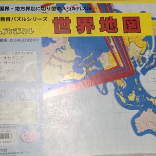 アポロ社 世界地図パズル