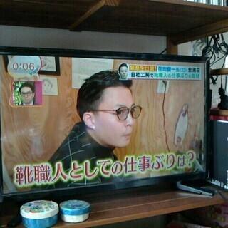 (交渉中)FEP FD2431B 液晶テレビ 24V型 /フルハ...