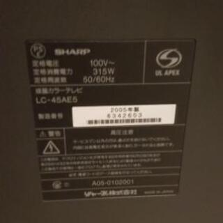 ジャンク シャープ 45型 液晶テレビ