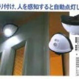センサーライト電池式屋外用と屋内用