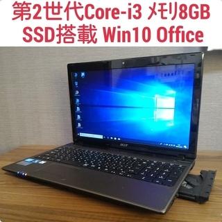 第2世代Core-i3 メモリ8G SSD64G 外付けHDD3...