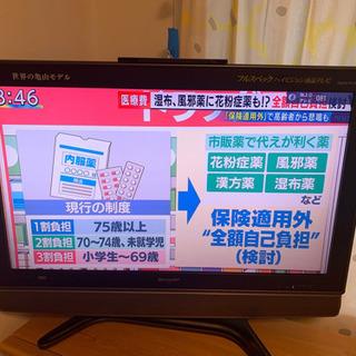 テレビ 37インチ SHARP  受付終了