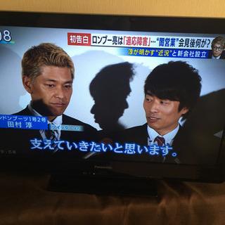 1万2千円パナソニックTV 32型