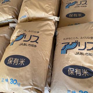 お米(玄米) 30キロ 南知多産のコシヒカリです(^ ^)