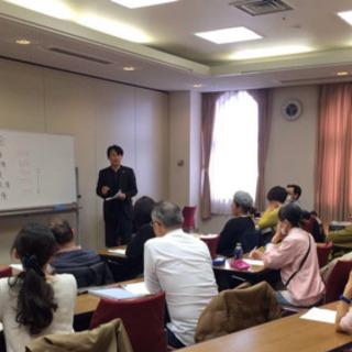 【無料】行政書士·宅建士 裏技合格講座