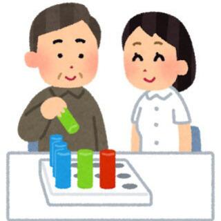 作業療法学生の基礎学習や国家試験対策の家庭教師をします