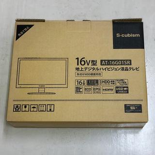 売ります!未使用16V型液晶テレビ11台