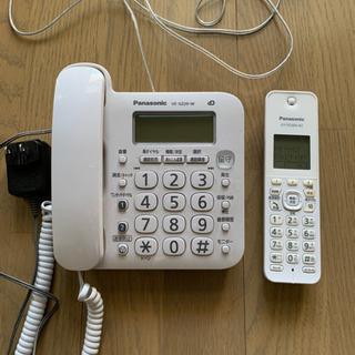 コードレス電話機 パナソニック VE-GZ20-W