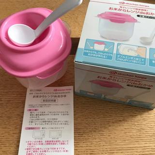【値下げ】アカチャンホンポ お米からレンジdeおかゆ