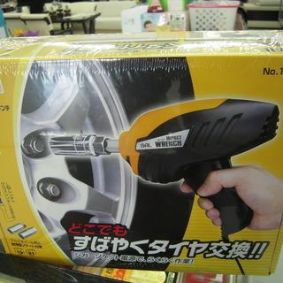 新品 BAL 電動インパクトレンチ NO.1307 DC12V電...