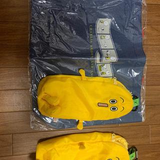 新品トートバッグ 中古品ペットボトルケース折り畳み傘ケース