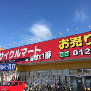 リサイクルマート和白店‼︎ 新しくお店の雰囲気作りをパワーアップ...