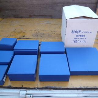 桂 由美 スペシャル陶器セット