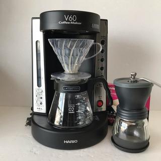 HARIO コーヒーメーカー  V60