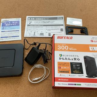 【値下げ】無線LANルーター WSR-300HP バッファロー