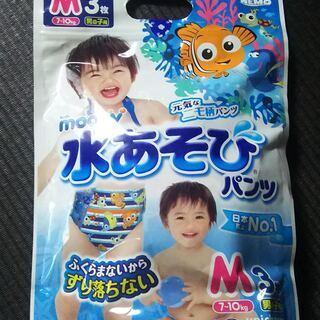 新品未開封 水遊びパンツ 男の子用 Mサイズ