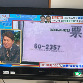 HDD内蔵 プラズマテレビ 42型 30000