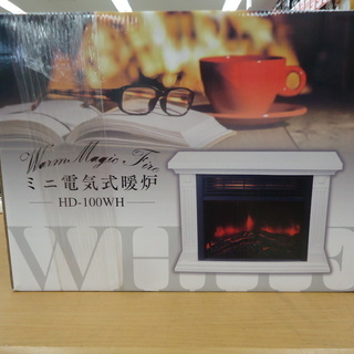 【引取限定】ヒロ 電気式暖炉型ファンヒーター HD-100WH ...