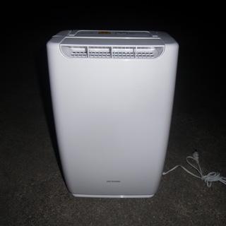アイリスオーヤマ 衣類乾燥コンパクト除湿機DDB-20