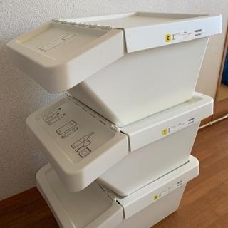 IKEA ゴミ箱3段セット