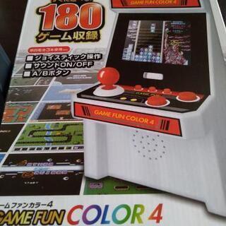 すぐに遊べるゲーム機