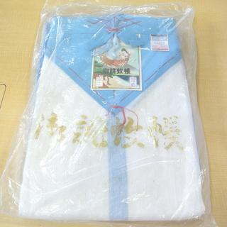 昔ながらの蚊帳 かや カヤ 4畳半 青 白 ブルー 夏涼しく冬暖...