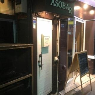 上板橋の隠れ家BAR「ASOBAR」で飲んで喋ってカードゲームや...