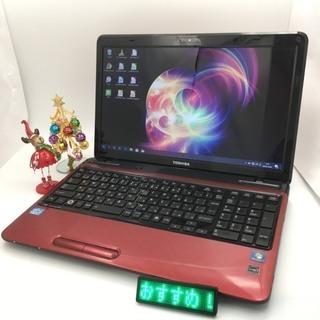 東芝 Corei7 メモリ8GB 新品SSD128GB ノートパソコン