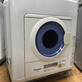パナソニック 除湿タイプ電気衣類乾燥機 5.0k NH-D502...