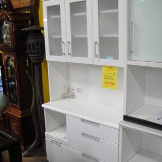3ドア キッチンボード レンジボード 食器棚 キッチン収納 食器...