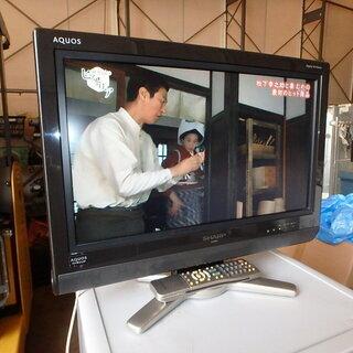 ★2008年製★SHARP AQUOS 20型テレビLC-20D30