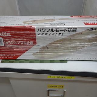 【引取限定】マキタ 充電式クリーナー CL105DWNI 未使用...