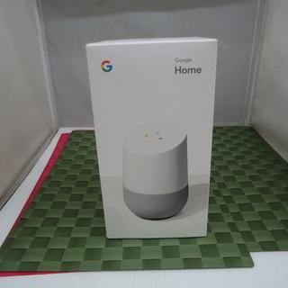 【引取限定】Google Home 中古品 【ハンズクラフト八幡西店】