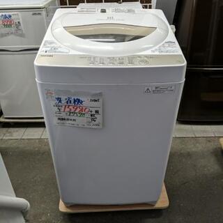洗濯機 東芝 AW5G3(W) 2015年製 5kg 【安…