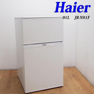 【京都市内方面配達無料】一人暮らしなどに 91L 冷蔵庫 JL19