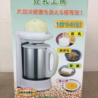 エイブイ:健康生活豆乳工房GO-8806J新品