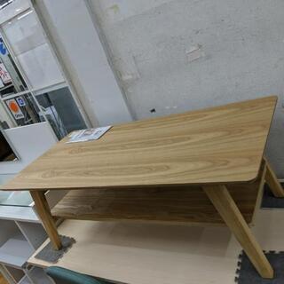 センターテーブル 折りたたみテーブル 【展示品★未使用品】【幅100】
