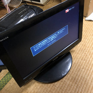 20インチTOSHIBA製液晶テレビ 2010年製