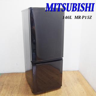 【京都市内方面配達無料】三菱 おしゃれ冷蔵庫 ブラックカラー 1...