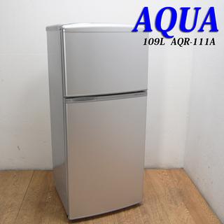 【京都市内方面配達無料】一人暮らしなどに最適 109L 冷蔵庫 ...